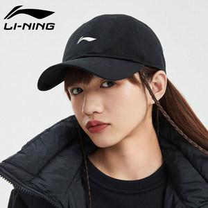 中国李宁帽子夏季防晒新款运动帽棒球帽女白色黑色鸭舌帽男士正品