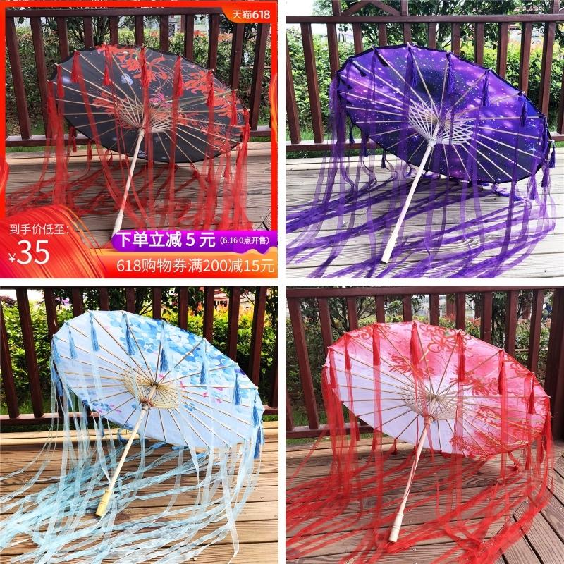 古风伞油纸伞