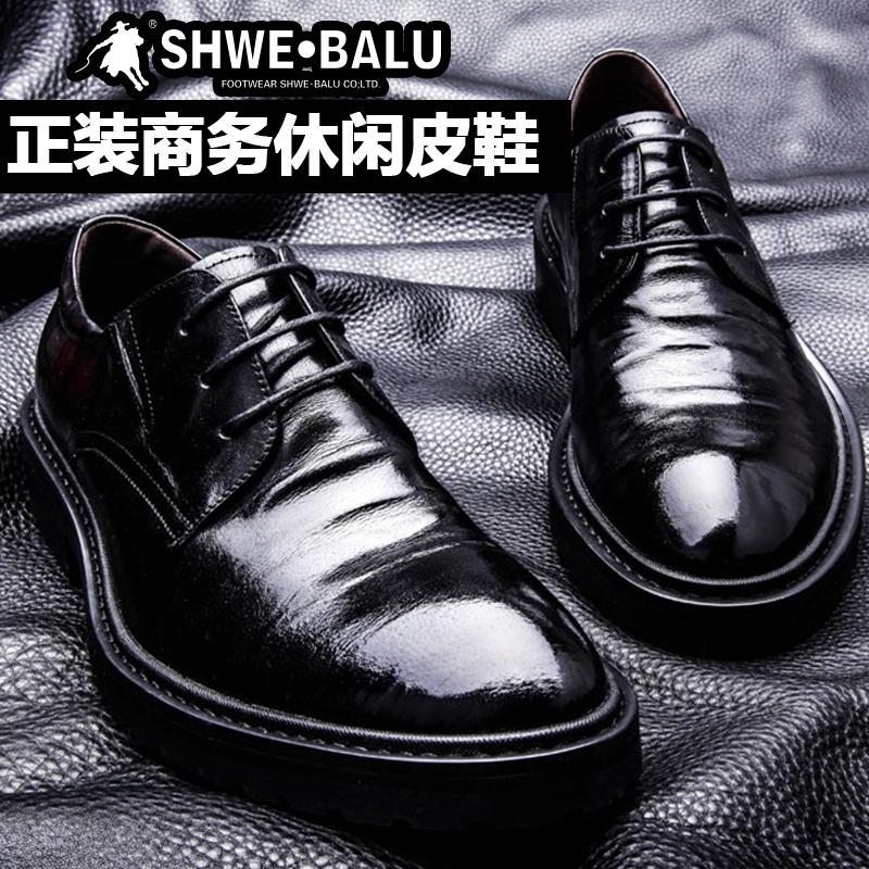盛威保罗春夏英伦厚底系带宽脚男鞋 商务正装皮鞋男头层牛皮透气