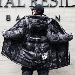 高品质 冬装新款加厚连帽短款青年棉衣迷彩外套棉服男 W331-P140