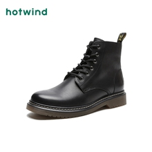Hot Wind Martin Boots 2009 Winter New Ins Fashion Men's Ghost Emperor Boots Increase Wear-resistant Leisure Muffin Locomotive Boots