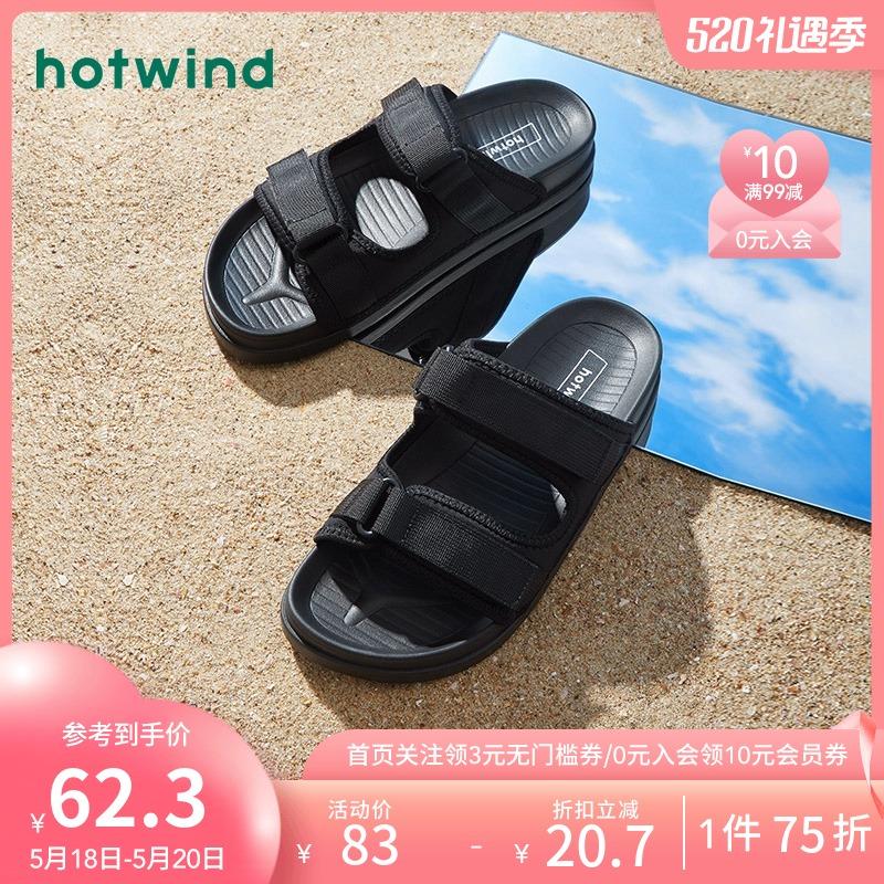 热风凉鞋男2021年夏季新款时尚软木拖潮休闲凉拖鞋男外穿沙滩鞋