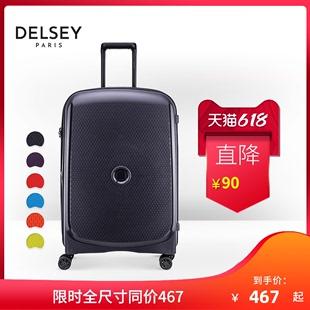 24寸登机3861万向轮密码 锁 DELSEY法国大使男女旅行拉杆行李箱20