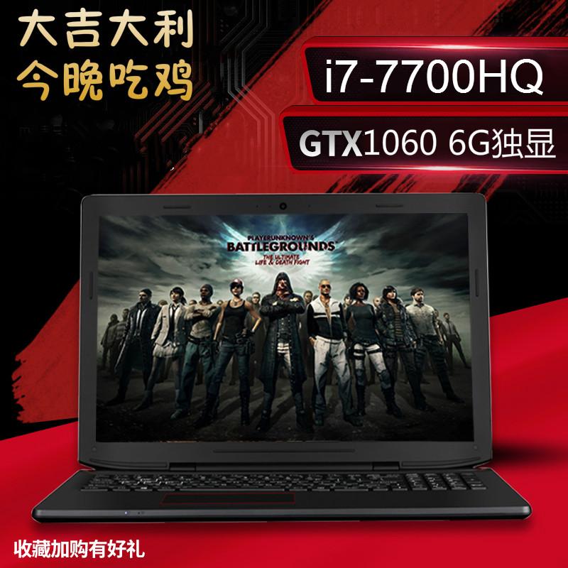 Enz Pro K36吃鸡游戏本15.6英寸笔记本电脑酷睿i7 6700HQ GTX1060