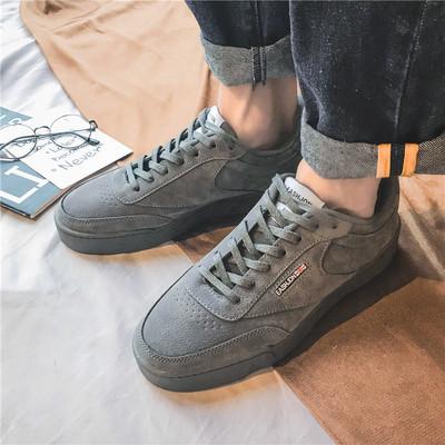 冬季男鞋子男士运动鞋韩版潮流板鞋保暖休闲鞋100-M6-P75【控88】