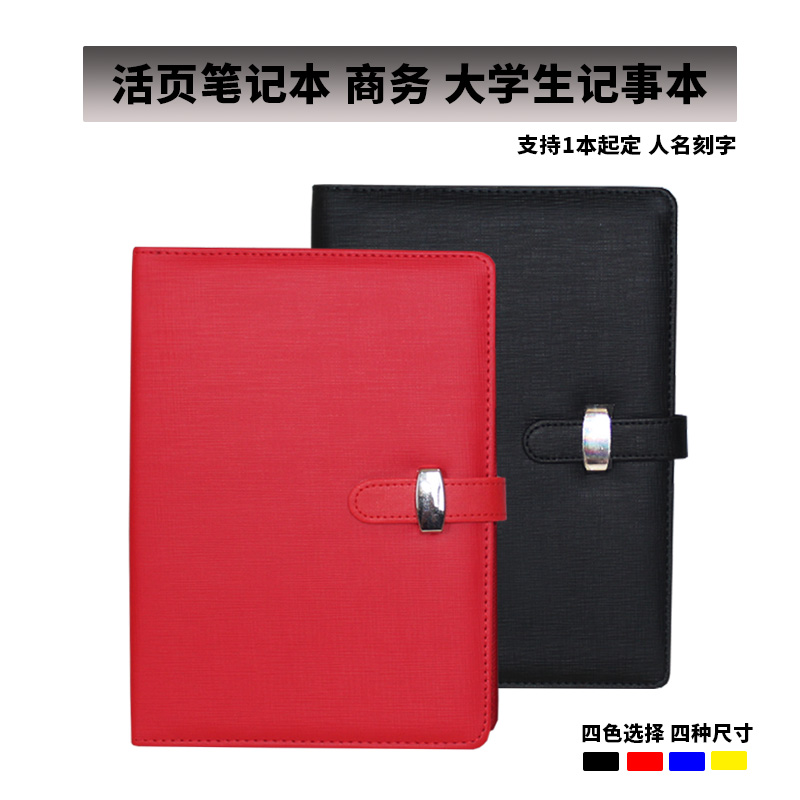 Heng Baili A5 loose leaf notebook stationery student notebook binder detachable ring buckle A6 record book A7 manual ledger diary business hinge folder office custom logo