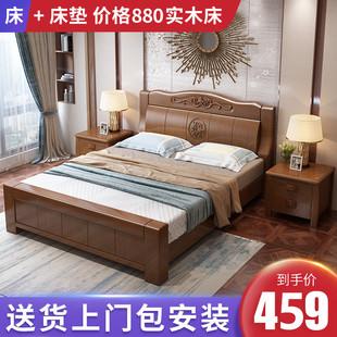 新中式实木床主卧1.8米双人简约现代1.5M框架高箱储物婚大床