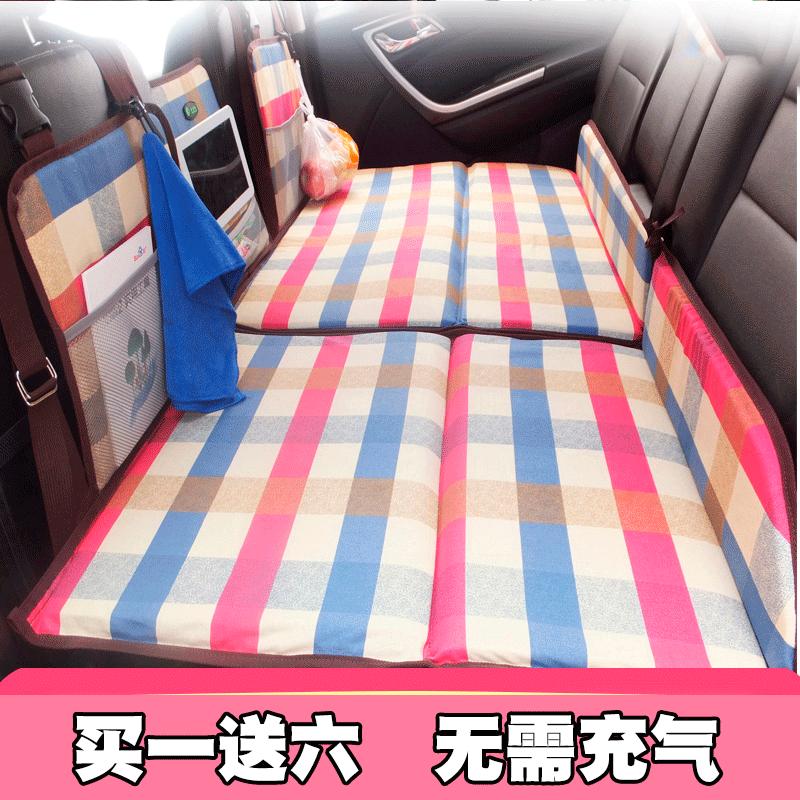 假一赔十睡垫suv儿童车载非充气床折叠床