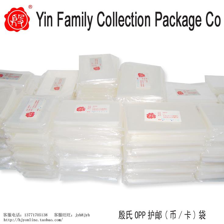 Четыре императорская корона - Инь клан OPP защищать почта мешок - близко период большая версия мешок 19.3*26*4C (100/ пакет )