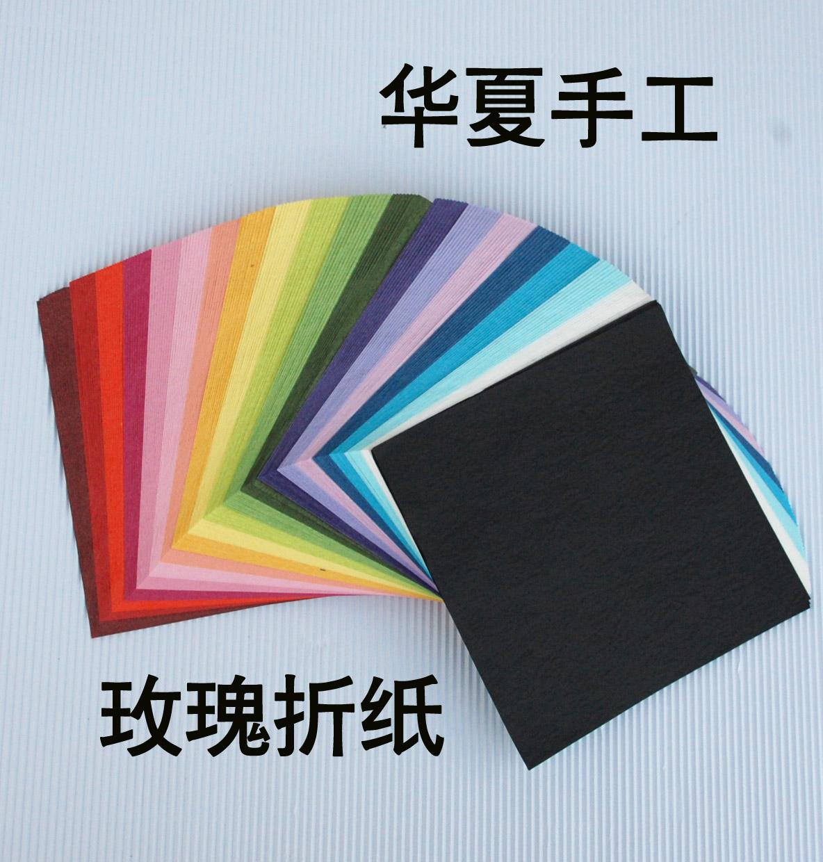 Китайцы рук DIY руку растирание бумага розы оригами Kawasaki розы оригами оригами для детей оригами 15 см 20 цветов