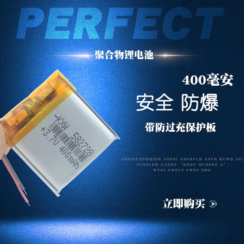 锂电池3.7v小怎么样好吗