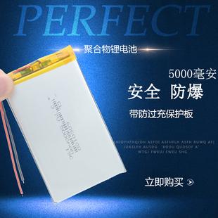 伯朗 6060100 5000mAh适用 3.7V聚合物锂电池 DIY充电宝内置电芯