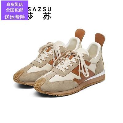 莎莎苏正品女鞋2021春款休闲撞色复古阿甘鞋轻便运动鞋ZA21186-30