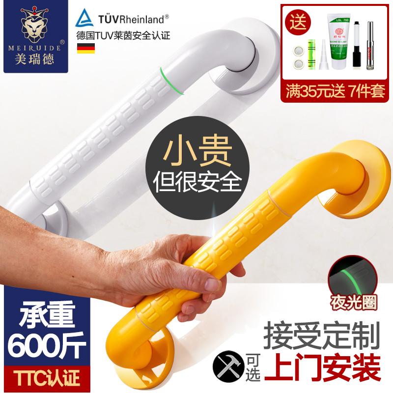 扶手不锈钢浴室卫生间厕所无障碍残疾人老人安全防滑马桶栏杆拉手