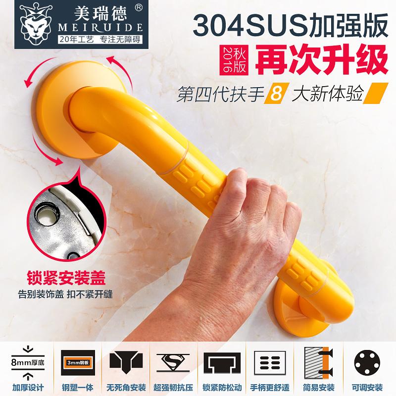 扶手浴室無障礙安全把手衛生間馬桶廁所防滑不鏽鋼殘疾人老人欄杆