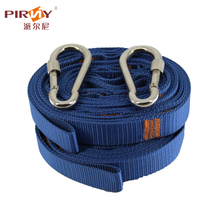 户外吊床绳子可调节带专用绑带加固绑绳挂钩加粗登山扣吊绳秋千绳