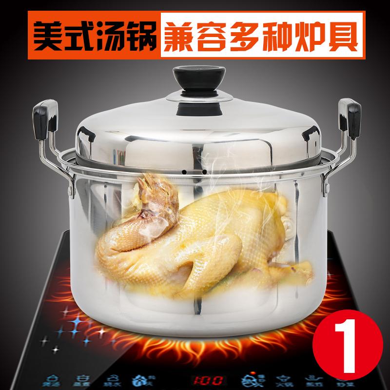 不锈钢汤锅家用铁锅18小汤煲电磁炉加厚24熬汤锅双耳大深高锅户外