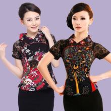 [ каждый день специальное предложение ] мисс костюм короткий рукав новый летний кружево лен ветер короткий рукав V рубашка cheongsam