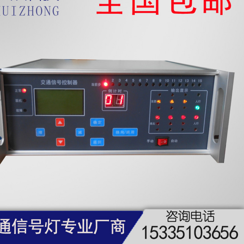 LCD traffic light traffic signal controller traffic signal controller traffic signal controller