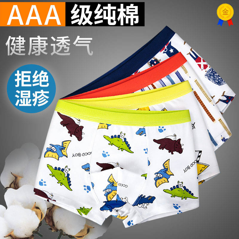 Children, boys and girls pure cotton teenagers, middle and large childrens boxer underwear, childrens baby students four corner 100% cotton shorts