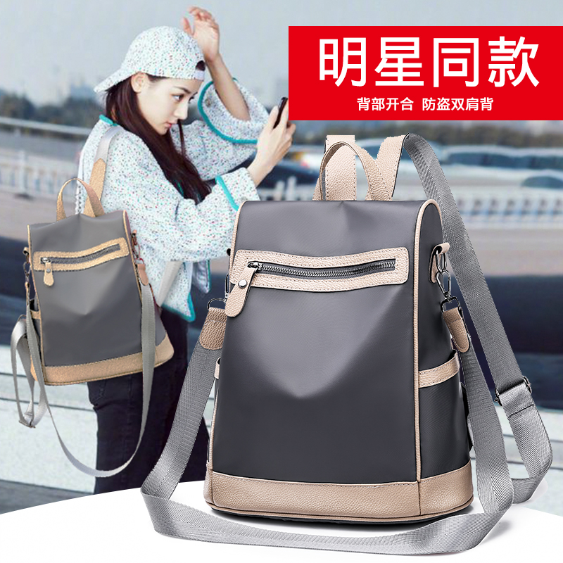 Anti theft backpack 2021 new Korean versatile fashion backpack leisure travel anti theft temperament simple schoolbag
