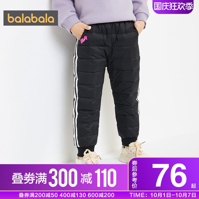 巴拉巴拉女童羽绒裤幼童宝宝保暖休闲裤儿童裤子2020冬季新款童装