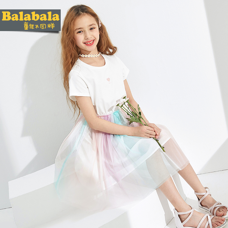 Balabala girls' dress: big children's princess skirt, children's yarn skirt, new children's fashion in 2020 summer