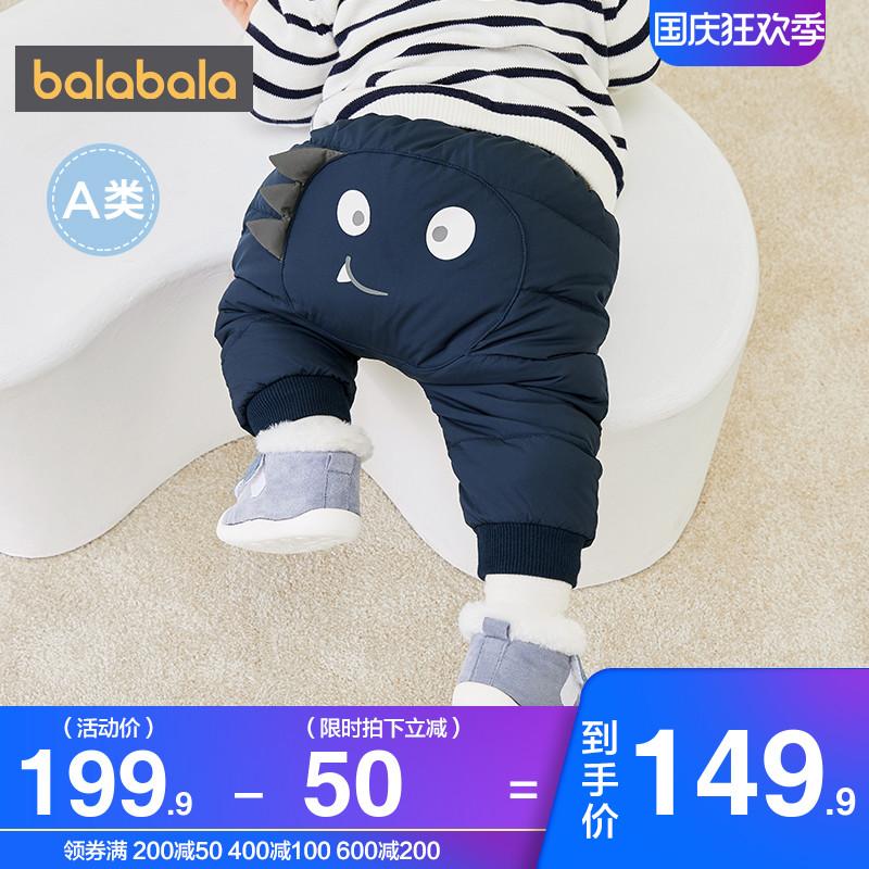 巴拉巴拉男童女童婴儿羽绒裤幼童宝宝裤了2020冬装新款童装保暖小