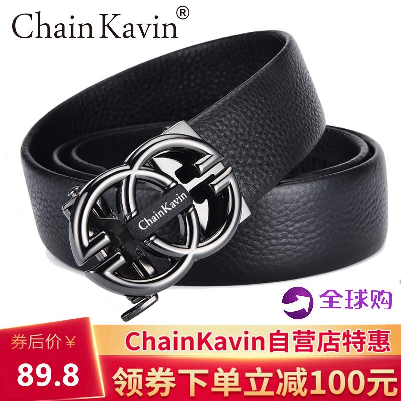 原版新系列ChainKavin/CK皮带男士真皮自动扣青年潮流双G牛皮腰带图片
