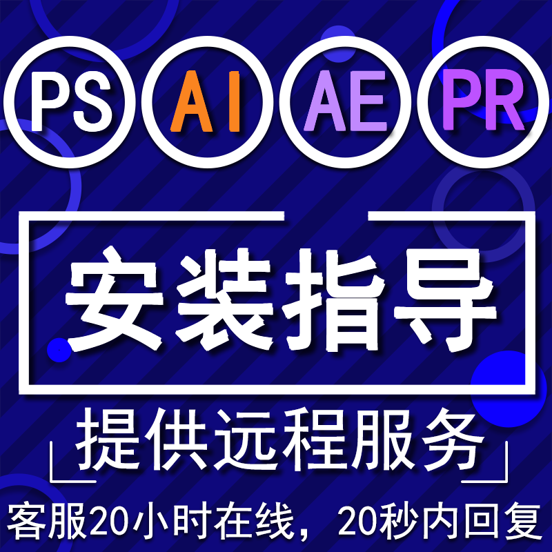 ps软件pscc2018 cc2017学习视频photoshop cs6使用教程win/mac