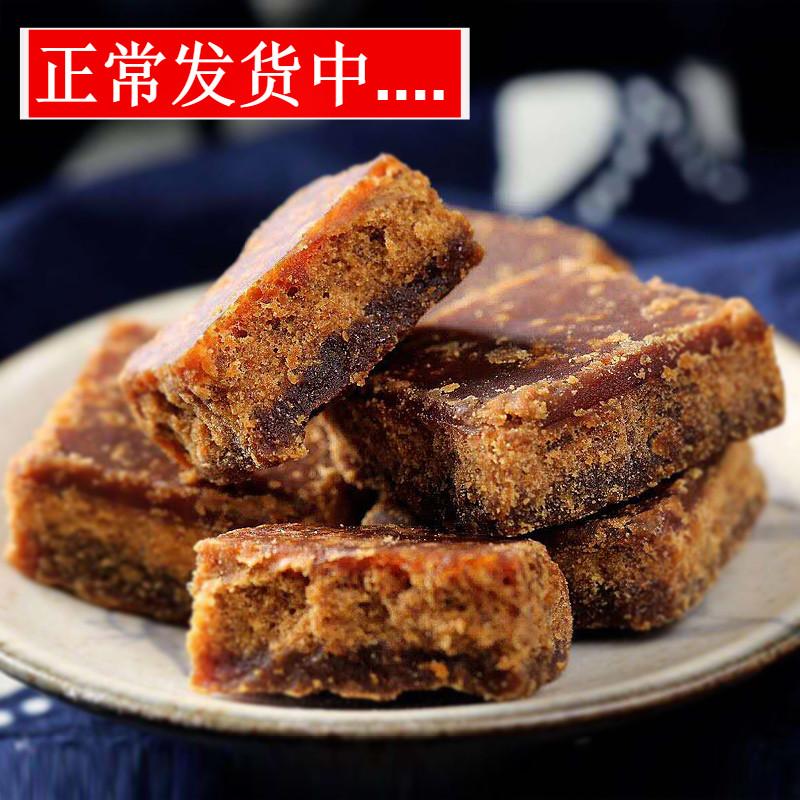 贵州特产土法红糖 正宗无添加手工纯甘蔗方块古法老红糖暖宫驱寒