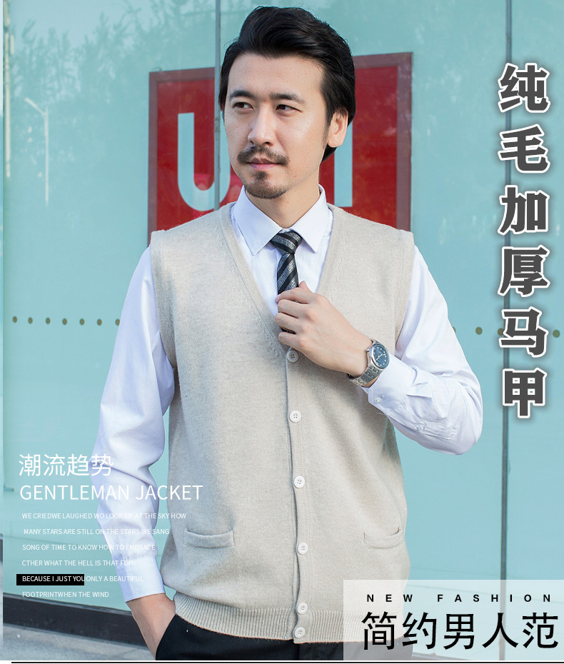 Pure wool thickened 20 new mens Camisole autumn and winter cardigan vest pure wool knitwear open waistcoat