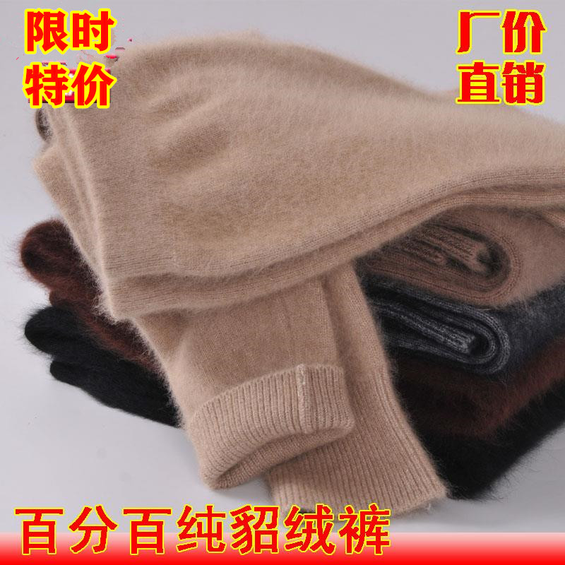 Mens and womens style mink pants soft and warm in autumn and winter with cashmere trousers and cashmere trousers