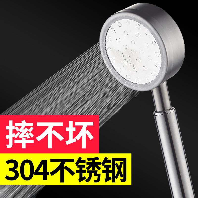 304不锈钢花洒喷头增压洗澡花晒淋浴淋雨g单头套装加压洗浴莲蓬头