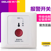 DELIXI Emergency Alarm Switch Emergency alarm switch Press twist a call switch panel 86 type