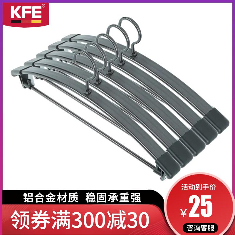 kfe铝合金家用无痕多功能挂衣架(用25元券)