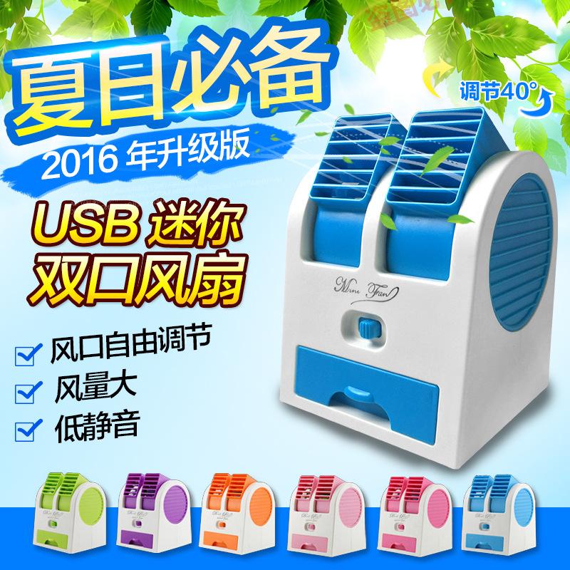 OSGEER USB風扇迷你無葉小風扇辦公室學生宿舍寢室台式電風扇散熱