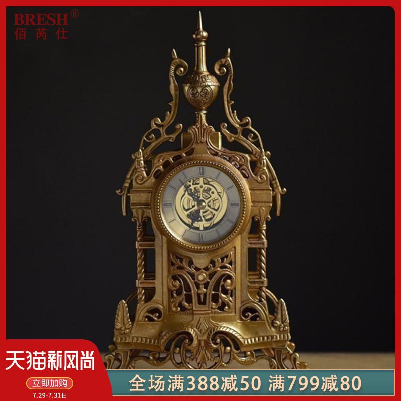 Настольные часы Артикул 530436335955