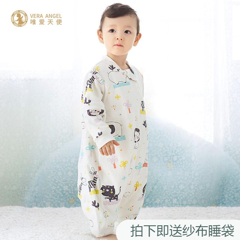 唯爱天使婴儿睡袋夏纯棉宝宝秋冬季加厚棉儿童薄款防踢被四季通用