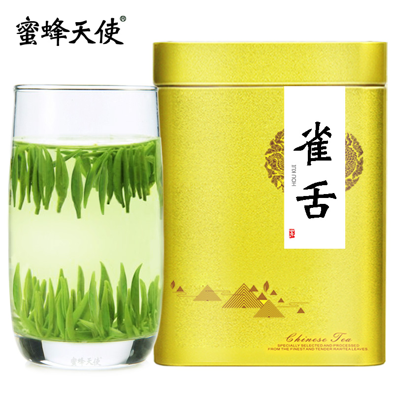 Golden quality Nestle green tea Maojian 2020 new tea in bulk