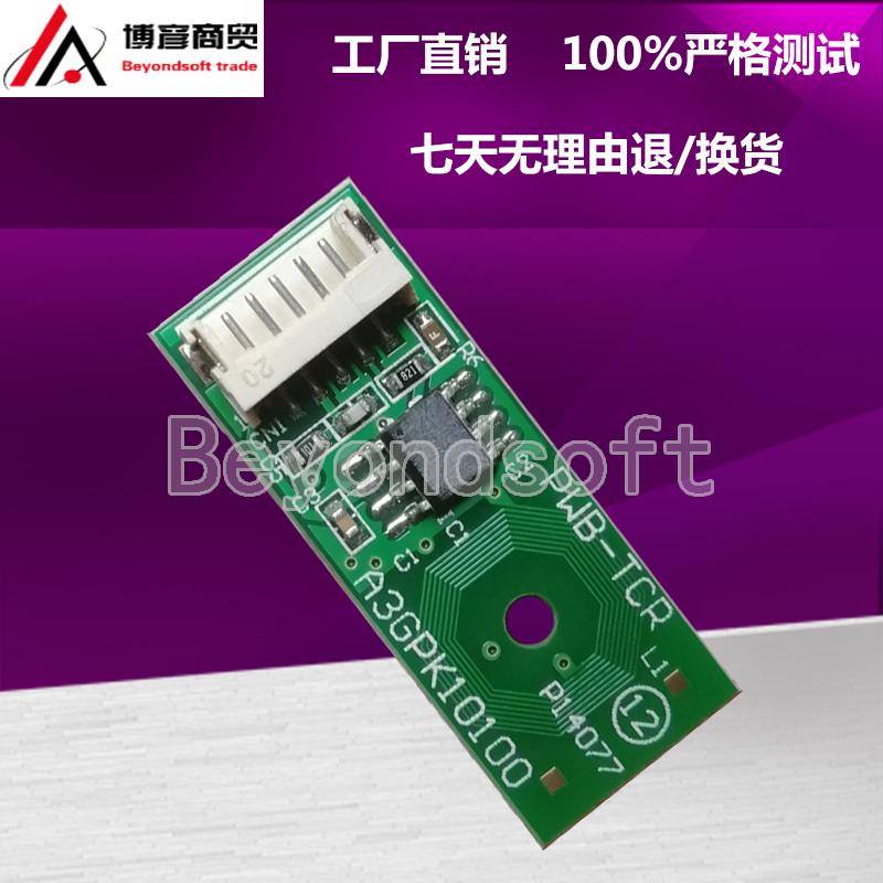 兼容美能�_C226硒鼓芯片MinoltaC256 C266 C7222 C7226�@影�}芯片
