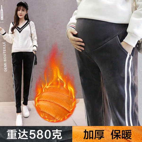 Pregnant womens pants wear loose, winter thickened and plush warm pants, fashion fashion mom sports pants, winter wear