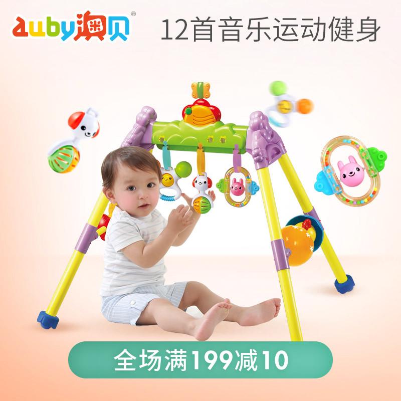 澳贝宝宝早教益智新生儿脚踏健身架