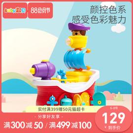 澳贝儿童玩具船神奇手指探险船多功能海盗船1-3周岁宝宝益智航船