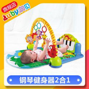 澳贝 婴儿脚踏钢琴健身架0-1岁宝宝音乐游戏毯早教益智玩具
