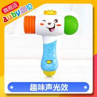 【 применимый 12 месяцы +】 австралия моллюск игрушка начало мудрость обучения в раннем возрасте исследовать электронный молоток ребенок молоток игрушка