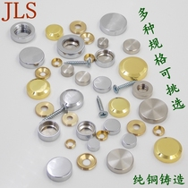 JLS Pure copper glass mirror nail screw cover decorative nail glass nail mirror buckle acrylic advertising nail screws cover