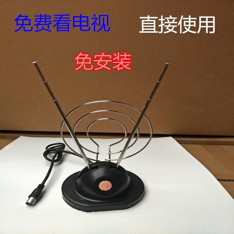 数字有线接收电视机天线接收器农村电视室内天线信号卫视无线家用