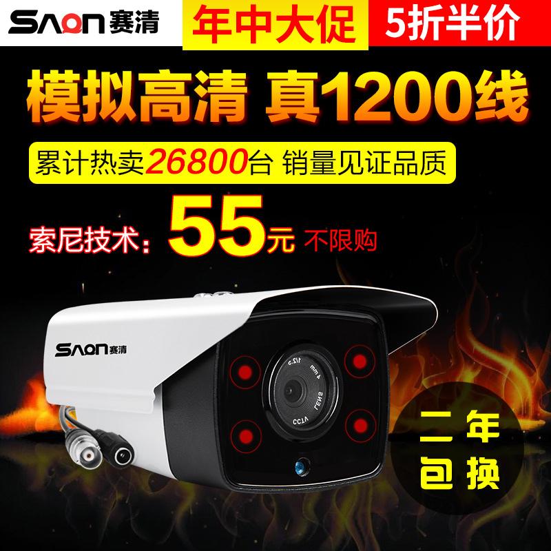 Имитация камера Контроль высокая Четкое ночное видение 1200 линий красный Снаружи внешней головки зонда крытое outdoors коаксиальное имеет Линейная камера