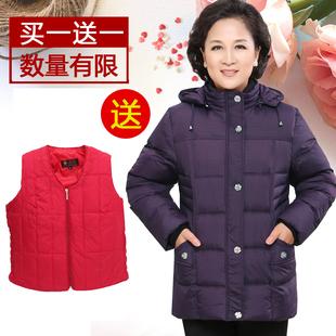 中老年羽绒服女装冬大码妈妈装短款加厚外套老年奶奶60-70-80岁